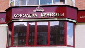 Композит